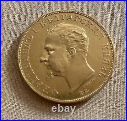 100 leva 1894 gold 1912 coin rare Bulgaria UNC Bulgarian NGC PCGS