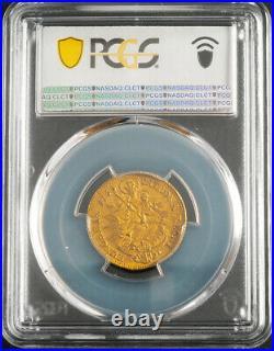 1765, Kingdom of Hungary, Maria Theresa. Gold Ducat Coin. Kremnitz! PCGS MS-61