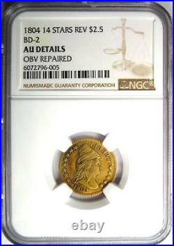 1804 Capped Bust Gold Quarter Eagle $2.50 Coin NGC AU Details Rare Date