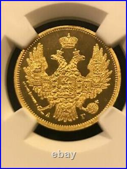 1847 5 Rouble Ngc Proof 65 Cameo