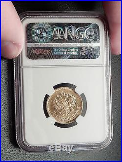 1898 NICHOLAS II RUSSIAN Czar 10 Roubles Gold Coin of Russia NGC AU 58 i60514