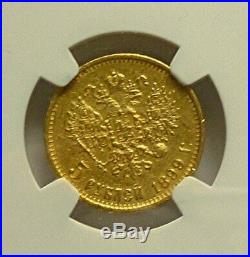 1899 Russia 5 Roubles Czar Nicholas II Imperial Gold Coin Ngc Au Details