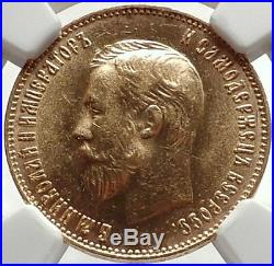 1911 NICHOLAS II RUSSIAN Czar 10 Roubles Antique Gold Coin of Russia NGC i69071