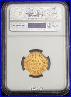 1937, India, Bikanir State, Ganga Singhji. Gold Nazarana Mohur Coin. NGC MS-62