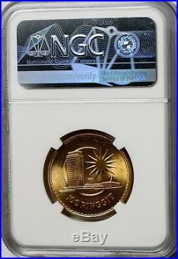 1971 Malaysia 100 Ringgit Gold Coin NGC MS66 AbdulRahman Putra Al-Haj