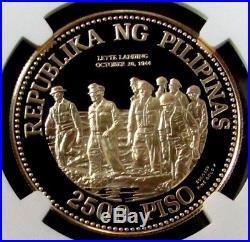 1980 GOLD PHILIPPINES 2500 PISA NGC PERFECT PF 70 ULTRA CAMEO GENERAL MacARTHUR