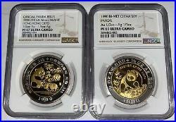 1990 China Two 1/2 OZ 999 Gold & Silver Bi-metal Panda Proofs Set NGC Ultra CAM