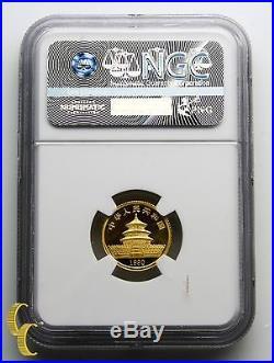 1990 Gold Chinese Panda 1/10 oz 10 Yuan Graded by NGC MS 69 Large Date