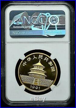 1991 China 100 Yuan Small Date Gold Panda Coin NGC/NCS MS69 Conserved & Rare