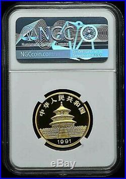 1991 China 50 Yuan Small Date Gold Panda Coin NGC/NCS MS69 Conserved & Rare