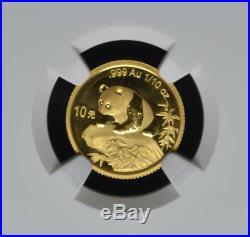 1999 China 10 Yuan Large Date Plain 1 Gold Panda Coin NGC MS69 Rare
