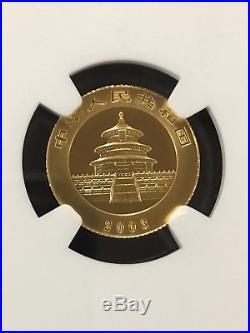 2003 1/10 oz China Gold Panda NGC MS69 Mirrored Bamboo 50 Yuan Chinese Coin