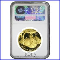 2007 W 1 oz $50 Proof Gold American Buffalo NGC PF 70 UCAM