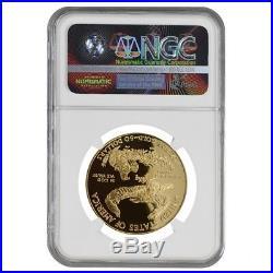 2007 W 1 oz $50 Proof Gold American Eagle NGC PF 70 UCAM