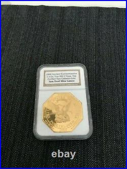 2008 Humbert Commemorative 2.5 Oz. Troy 999.9 Thousand
