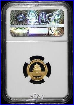 2015 China Panda 50Y Yuan, NGC MS70, 3g (1/10 oz) of pure. 999 Gold