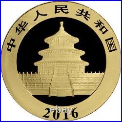 2016 China Gold Panda (8 g) 100 Yuan NGC MS70 Early Releases Panda Label