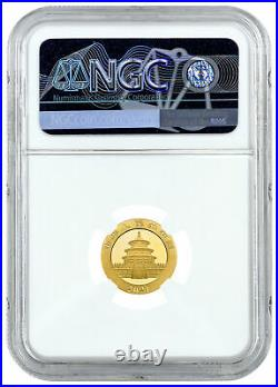 2021 China 3 g Gold Panda ¥50 Coin NGC MS70 FR Temple of Heaven Label White Core