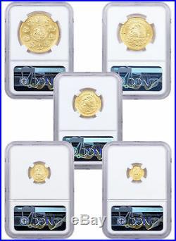 5 Coin Set 2019 Mo Mexico Gold Libertad Coins NGC MS70 FR Exclusive SKU59827