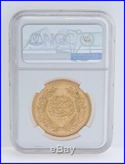 AH1336 / 1929 Turkey Ottoman G500 Kurush Gold Coin MS 60 NGC