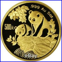 CHINA 500 Yuan, 1992. Panda Series NGC GOLD PROOF 69 ULTRA PROOF CAM-LOWER
