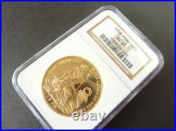 Gold Peru 100 Soles Liberty -1959 Uncirculated Coin