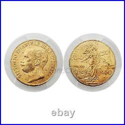 Italy 1911R 50th Anniversary Kingdom 50 Lire Gold PCGS MS61