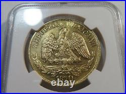Mexico 1870-Guanajato GOLD 20 Pesos NGC AU-55 Mintage of Only 3250