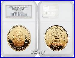 Mongolia 2002 Khan 10,000 Tugrik Gold Coin NGC PF 70