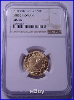 Muscat & Oman 15 Saidi Rials AH1381 Gold NGC MS66 Rare coin