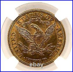 NGC MS62 1881 $5. Liberty Head Gold Half Eagle US Coin