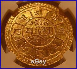 Nepal VS1978(1921) Gold Mohar NGC MS-65
